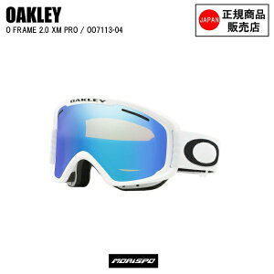 OAKLEY オークリー ゴーグル O FRAME 2.0 XM PRO MATTE WHITE オーフレーム2.0XMプロ マットホワイト OO7113-04 バイオレットイリジウム ST