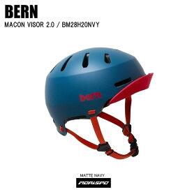 BERN バーン ヘルメット MACON VISOR2.0 メイコンバイザー BE-BM28H20NVY マットネイビー ST