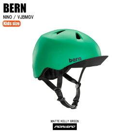 BERN バーン ジュニア キッズ ヘルメット NINO ニノ BE-VJBMGV マットケリーグリーン ST