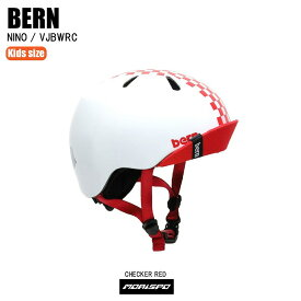 BERN バーン ジュニア キッズ ヘルメット NINO ニノ BE-VJBWRC グロスチェッカーレッド ST