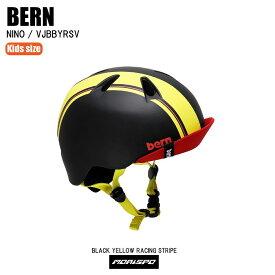 BERN バーン ジュニア キッズ ヘルメット NINO ニノ BE-VJBBYRSV ブラックイエローレーシングストライプ ST