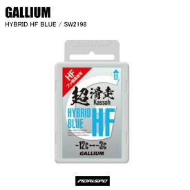 GALLIUM ガリウム HYBRID HF BLUE 50G SW2198 スキー スノーボード ボード ST