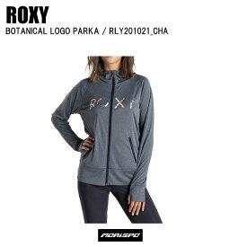 [ネコポス対応]ROXY ロキシー ラッシュガード パーカー 長袖 日焼け防止 BOTANICAL LOGO PARKA ボタニカルロゴパーカ RLY201021 ST