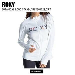 [ネコポス対応]ROXY ロキシー ラッシュガード パーカー 長袖 日焼け防止 BOTANICAL LOGO STAND ボタニカルロゴスタンド RLY201022 ST