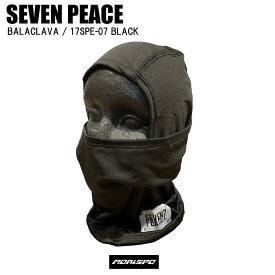 [ネコポス対応]SEVEN PEACE セブンピース BALACLAVA BLACK FREE 17SPE-07 17-18 ST