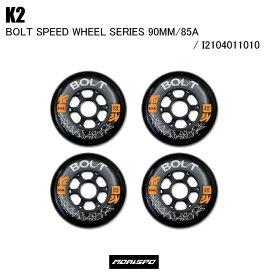 K2 ケイツー BOLT 4-WHEEL PK ボルト4ウィールパック I2104011010 ブラック インラインスケート パーツ スペア 交換用 90/85A ST