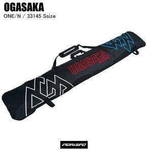 OGASAKA オガサカ ONE/N ワン 33145S スキーケース 飛行機 おすすめ ST