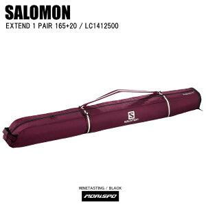 SALOMON サロモン EXTEND 1PAIR 165+20 SKIBAG エクステンド 1ペア スキーバッグ LC1412500 ワインテースティングブラック スキー ケース ゲレンデ 移動 保管 ST