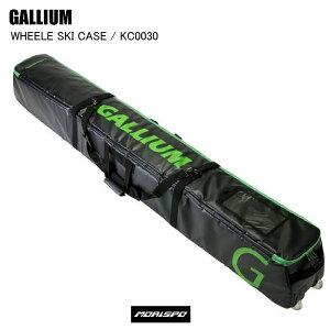 GALLIUM ガリウム KC0030 WHEEL SKI CASE ウィール スキーケース KC0030 スキー 飛行機 旅行 遠征 ST