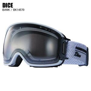 DICE ダイス BANK W バンク ホワイト 調光×ULTRAライトグレイ×ライトシルバーミラー BK14570/W スキー スノーボード スノボ ゴーグル ST