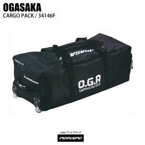 OGASAKA オガサカ CARGO PACK カーゴパック 34146F バック類 トラベルバック ST