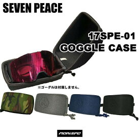 SEVEN PEACE セブンピース GOGGLE CASE FREE 17SPE-01 17-18 ST