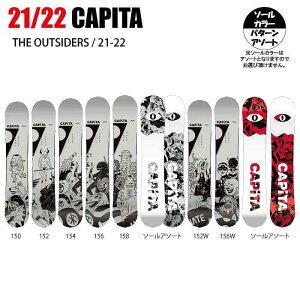 2022 CAPITA キャピタ THE OUTSIDERS アウトサイダー 21-22 オールラウンド パーク グラトリ ボード板 スノーボード ST