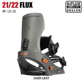 2021 FLUX フラックス XF エックスエフ  D GY ダーク グレイ 20-21 ボード金具 フリースタイル ST