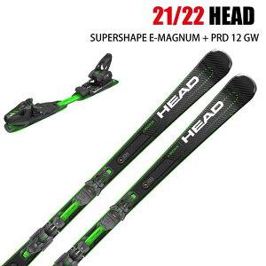 2022 HEAD SUPERSHAPE E-MAGNUM + PRD12 GW スーパーシェイプ イーマグナム 21-22 ヘッド スキー板 金具付 ST