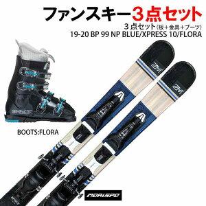 [3][スキー板]2020 SWALLOW BP 99 NP BL + [金具] XPS 10 + [スキーブーツ]2021 GEN FLORA BK スキーボード セット ST
