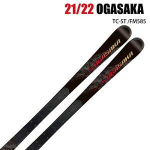 2022 OGASAKA オガサカ TC-ST /FM585 ティーシー デモ 基礎 小回り スキー板 プレート付 21-22 ST