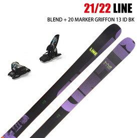 [2][スキー板]2022 LINE ライン BLEND + [金具]20 MARKER GRIFFON 13 ID BK 110mm 金具付 2点セット 21-22 ST