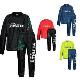ATHLETA アスレタ ジュニアピステスーツ 02318J   フットサル トレーニングジャケット S