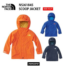 THE NORTH FACE ザ ・ ノース ・ フェイス NPJ61845 JR SCOOP JACKET NPJ61845 18-19   ジュニアウェア ジャケット