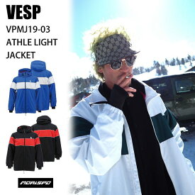 VESP ベスプ VPMJ19-03 ATHLE LIGHT JACKET 19-20 ボードウェア ジャケット スノボ ウエア メンズ レディース 2020モデル ST