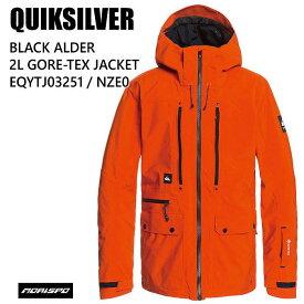 QUIKSILVER クイックシルバー スノーボード ボード メンズ ゴアテックス ゴア ジャケット ウェア EQYTJ03251 BLACK ALDER 2L GORE-TEX JK 20-21 NZE0 ST