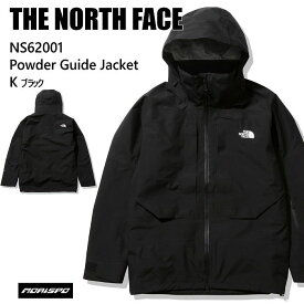 THE NORTH FACE ノースフェイス ウェア NS62001 POWDER GUIDE JACKET 20-21 K ブラック スノーボード スキー GORE-TEX ゴアテックス メンズ ジャケット ST