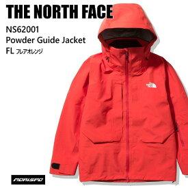 THE NORTH FACE ノースフェイス ウェア NS62001 POWDER GUIDE JK 20-21 FL ボード スキー GORE-TEX メンズ ジャケット ゴアテックス ST