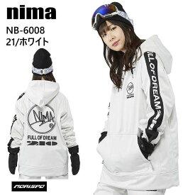 NIMA ニーマ ウェア NB-6008 ボンディングフーディ 20-21 21 ホワイト スノーボード スキー メンズ レディース ユニセックス 撥水 パーカー ST