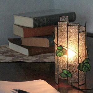 ステンドグラス ダイヤガラスの蔦ランプ 卓上ランプ オリジナル