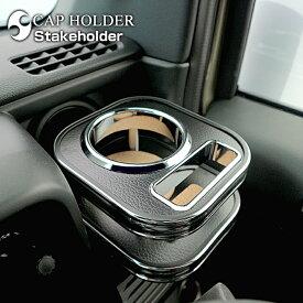 N-VAN (JJ1/JJ2) ウッド(木製) 純国産 カップホルダー (純正ホルダー用) 運転席側 (ホンダ)