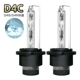 HIDバルブ 純正交換 HID バルブ D4R D4S D4C バルブ 2年保証 フィリップス ガラス製 純正交換HIDバーナー 35W HOMING-X