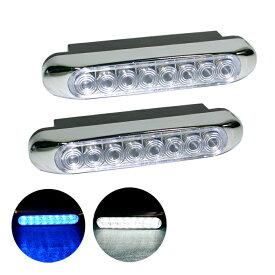 LED デイライト コンパクトmini(ホワイト/ブルー)高輝度 8LED搭載 12V 2灯セット お買いまわり