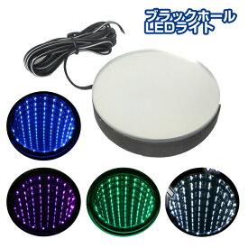 LEDブラックホールLEDライト(ホワイト/ブルー/グリーン/ピンク)/直径70mm厚さ15mmブラックホール自作キット