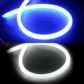 LEDチューブライト (防水)ポジション ウインカーに ホワイト/ブルー/アンバーLEDシリコンチューブライト 均一発光 美しい見栄え 約48cm