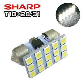 LEDバルブ (T8×28/T10×31 兼用) シャープ製LEDチップ T型 15連ルーム LED ホワイト(1個)