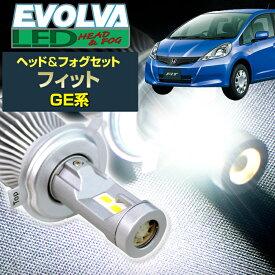(LEDヘッド&フォグセット)(ホンダ)フィット(GE系)※RS含む(H24.5〜H25.8)ヘッドH4&フォグH11(H8)(ハロゲン仕様車) デルタダイレクト エボルヴァ LED トップファン EVOLVA ヘッドライト