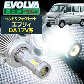 (LEDヘッド&フォグセット)(スズキ)エブリィ(DA17V)(H27.2〜)ヘッドH4&フォグH8(H11) デルタダイレクト エボルヴァ LED トップファン EVOLVA ヘッドライト