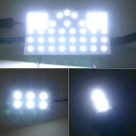 クラウン(GRS20#) 専用 LEDルームランプ 驚異の明るさ 高輝度SMD仕様 9点セット(トヨタ)