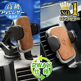 置くだけ充電 自動開閉 車載ホルダー ワイヤレス充電器 スマホホルダー Qi 車載 ホルダー 10W/7.5W 急速充電 スマホ スマホスタンド 車載スマホホルダー 車 スマートフォン スマホ ホルダー タッチセンサー 自動開閉 アイフォン iphone