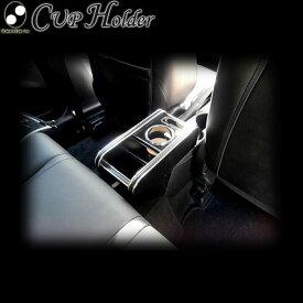 CX-3(DK5系) CX3 ウッド(木製) 純国産 リアカップホルダー(マツダ)