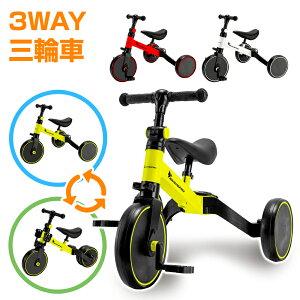 子供用 三輪車 3in1(ホワイト/レッド/イエロー)キックバイク 軽量 変形 プレゼント バランスバイク