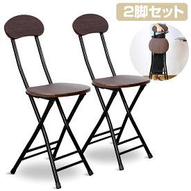 折りたたみ椅子 パイプ椅子(2脚セット) 軽量 椅子 ダイニングチェア カウンター リビング オフィス おしゃれ イス シンプル コンパクト 持ち運び ブラウンパイプイス
