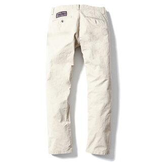 Soft machine White chino pants soft machine