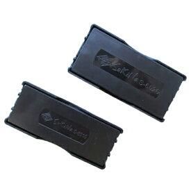 スキナスタンプ用カートリッジ 取り換えインクパッド S-6015/S-6020 スタンプ台 黒色 インク kp