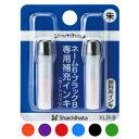 ○シャチハタ 補充インク (ネーム6・ブラック8・簿記スタンパー)kp インキ