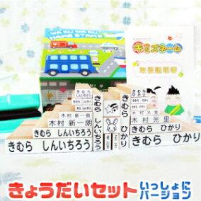 名前 スタンプ お 楽天 「楽天チェック」、長野県小諸市とスタンプラリーキャンペーンを実施:時事ドットコム