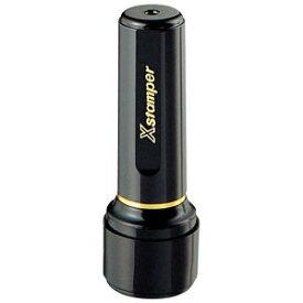 シャチハタ ブラック16 別注品 16mm ※ビジネス用E型ではありません