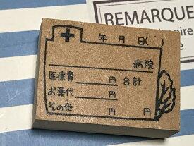 【ネコポス発送OK!】手帳スタンプ・体調管理スタンプ