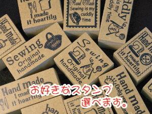 【ネコポス発送OK!】手芸スタンプ 3点セット キャラハンドメイド タグ作りにおすすめ